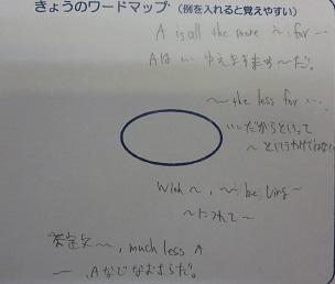 aIMG_1056