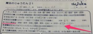 2015_09_15_16_10_13_—_Evernote_Premium